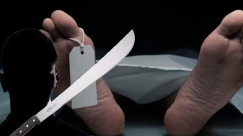 Hombre mata mujer de varias puñaladas en el interior de un Motel